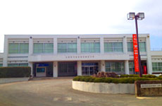 Akiu general branch office