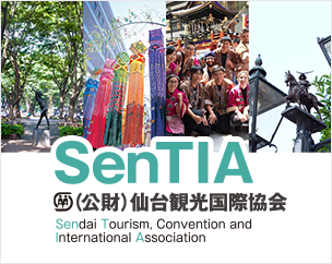SenTIA (公財)仙台観光国際協会 Sendai Tourism, Convention and International