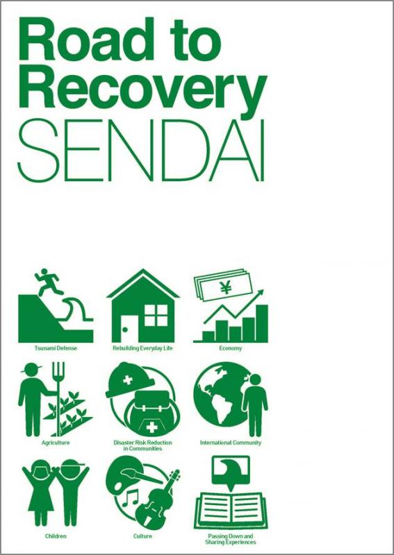 Road to Recovery SENDAI表紙