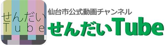 東京チューブ動画